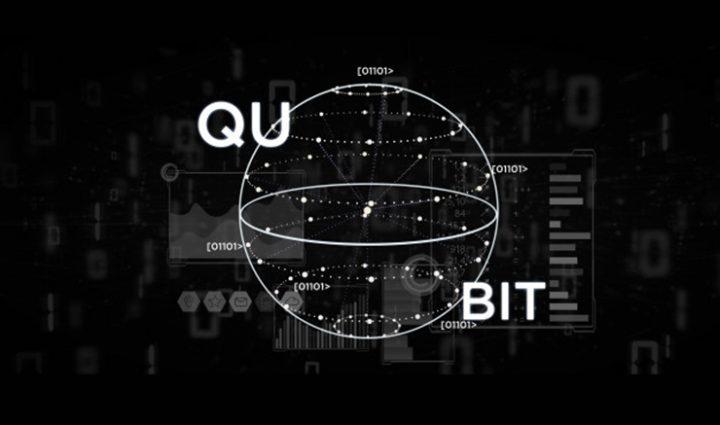 Computadores quânticos. Você sabe o que é e porque eles são melhores?