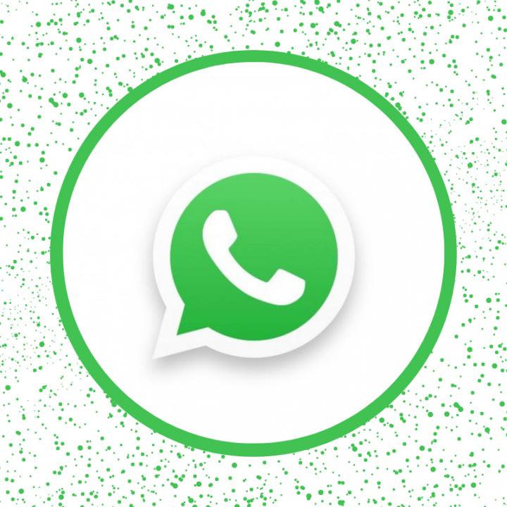 Um novo possível recurso está por vir no WhatsApp